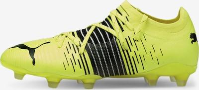 Scarpa da calcio PUMA di colore giallo neon / nero, Visualizzazione prodotti