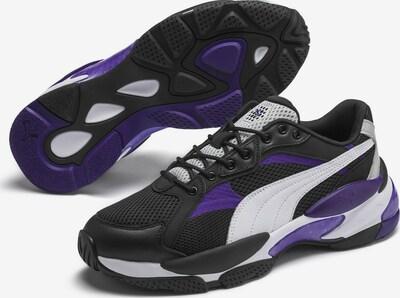 PUMA Epsilon Sneaker in schwarz, Produktansicht