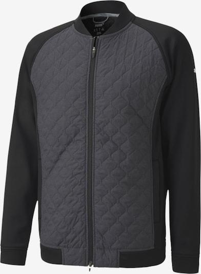PUMA Sportjas in de kleur Grijs / Zwart, Productweergave