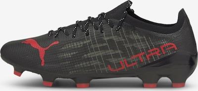 PUMA Voetbalschoen 'Ultra 1.3' in de kleur Groen / Rood / Zwart, Productweergave