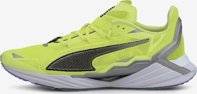 PUMA Chaussure de course en jaune fluo / noir, Vue avec produit