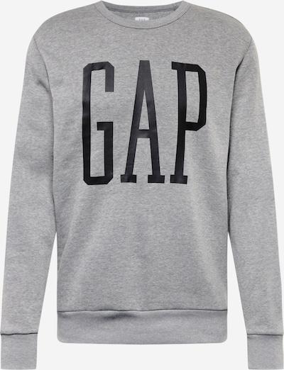 GAP Μπλουζάκι σε γκρι μελανζέ / μαύρο, Άποψη προϊόντος