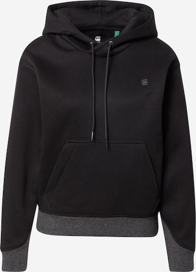 G-Star RAW Sweater majica u siva melange / crna, Pregled proizvoda