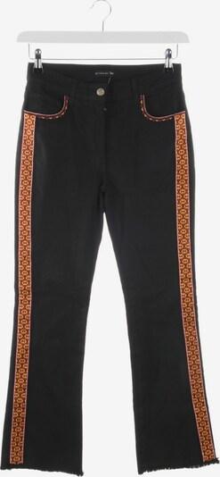Etro Jeans in 27 in schwarz, Produktansicht
