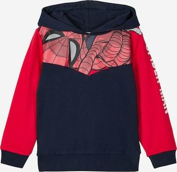 zils NAME IT Sportisks džemperis