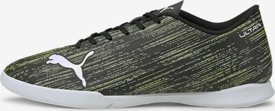 PUMA Fußballschuhe 'ULTRA 4.2' in neongelb / schwarz / weiß, Produktansicht