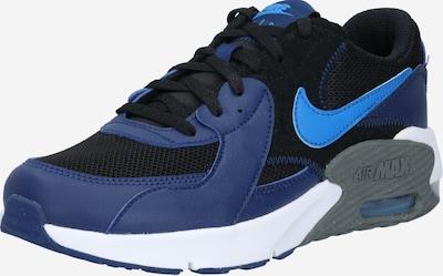 Nike Sportswear Trampki 'Max Excee' w kolorze niebieski / błękitny / czarnym, Podgląd produktu