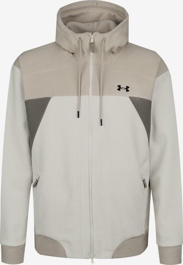 UNDER ARMOUR Veste de sport 'Recover' en beige / gris foncé / blanc, Vue avec produit
