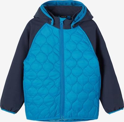 NAME IT Veste d'hiver 'Mana' en bleu / saphir, Vue avec produit