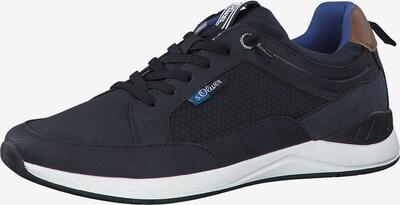 s.Oliver Sneaker in navy / brokat, Produktansicht