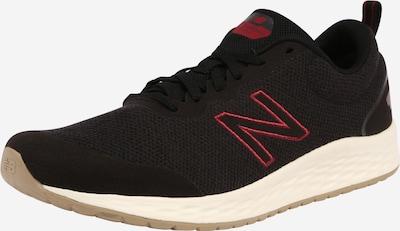 new balance Sportovní boty 'Arishi' - červená / černá, Produkt