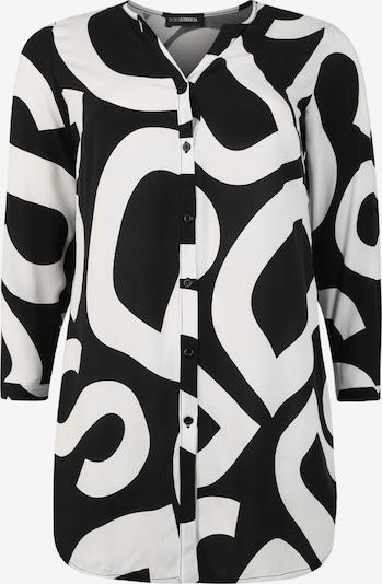 Doris Streich Longbluse mit Logo-Print in mischfarben, Produktansicht