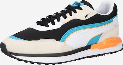 PUMA Sporta apavi 'City Rider', krāsa - zils / pelēks / oranžs / melns / balts, Preces skats