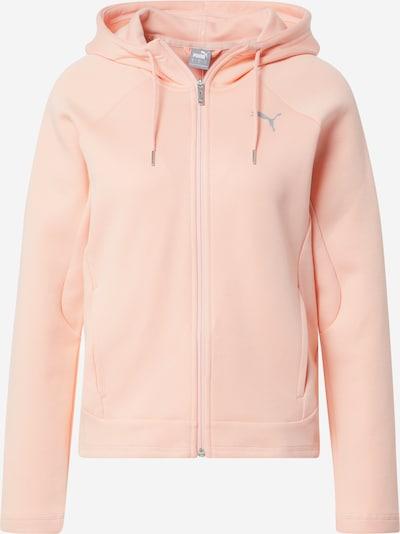 PUMA Bluza rozpinana sportowa w kolorze szary / brzoskwiniowym, Podgląd produktu