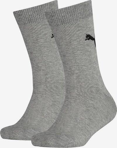 PUMA Socken in grau, Produktansicht