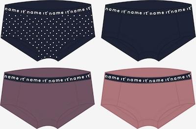 NAME IT Onderbroek in de kleur Navy / Donkerblauw / Lichtlila / Lichtroze / Wit, Productweergave