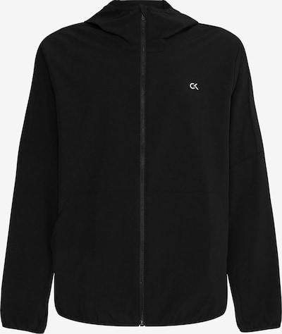 Calvin Klein Performance Funktionsjacke in schwarz, Produktansicht