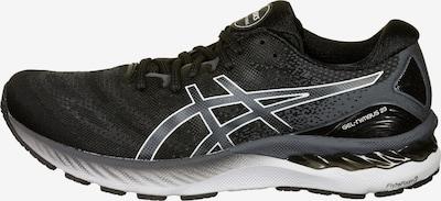 ASICS Chaussure de course en gris / noir, Vue avec produit