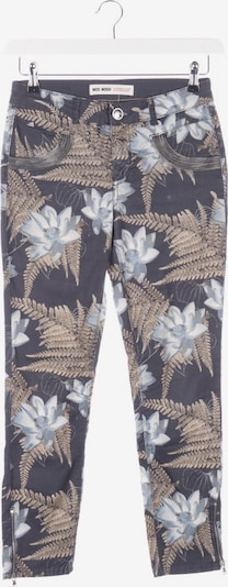 MOS MOSH Pants in XS in Mixed colors, Item view