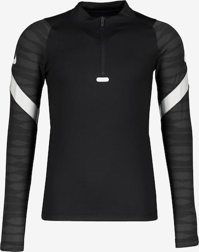 NIKE Спортен блузон с качулка в тъмносиво / черно / бяло, Преглед на продукта