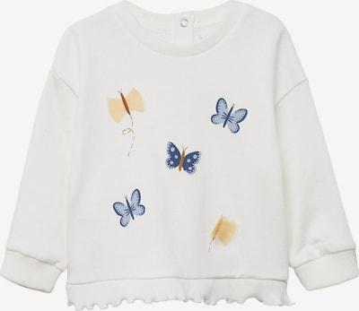 Bluză de molton 'BARBARA' MANGO KIDS pe mai multe culori / alb murdar, Vizualizare produs