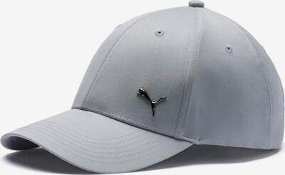 PUMA Cap in grau, Produktansicht