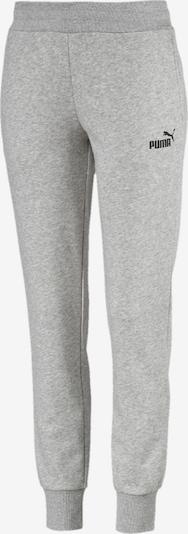 Pantaloni sport PUMA pe gri deschis, Vizualizare produs