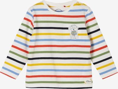 s.Oliver Shirt in blau / gelb / grün / rot / offwhite, Produktansicht