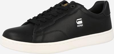 G-Star RAW Sneaker 'Cadet Lea' in schwarz, Produktansicht
