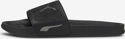 PUMA Badeschuh 'Leadcat FTR Mono' in grau / schwarz, Produktansicht