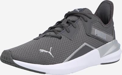 PUMA Спортни обувки в сиво / бяло, Преглед на продукта
