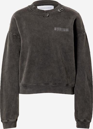 The Kooples Блузон с качулка в сиво, Преглед на продукта