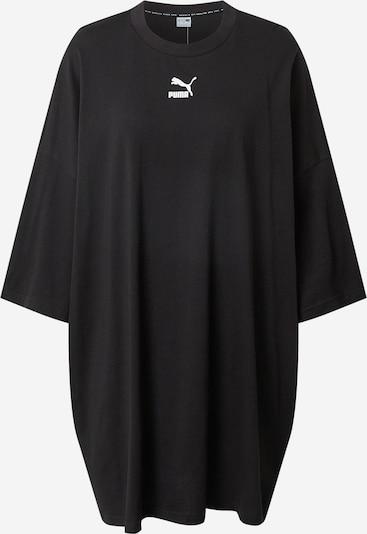 PUMA Avara lõikega kleit must / valge, Tootevaade