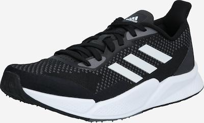 ADIDAS PERFORMANCE Běžecká obuv - šedá / černá / bílá, Produkt