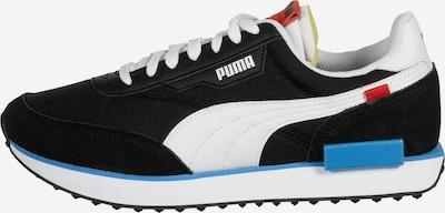 PUMA Sneaker in mischfarben: Frontalansicht