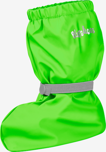 PLAYSHOES Bottes en vert fluo, Vue avec produit