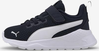 PUMA Sneakers 'Anzarun' in de kleur Donkerblauw / Wit, Productweergave
