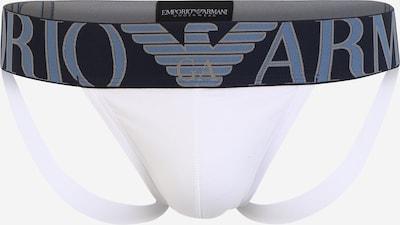 Emporio Armani Klasične gaćice u bež / morsko plava / nebesko plava / bijela, Pregled proizvoda