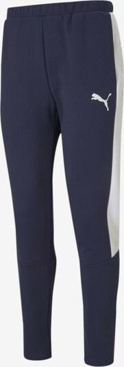 PUMA Pantalon de sport 'Evostripe' en bleu / blanc, Vue avec produit