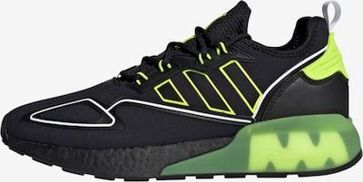 ADIDAS ORIGINALS Sneaker 'ZX 2K Boost' in grün / schwarz, Produktansicht