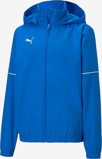 PUMA Jacke in himmelblau / weiß, Produktansicht
