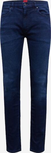 HUGO Kavbojke | temno modra barva, Prikaz izdelka