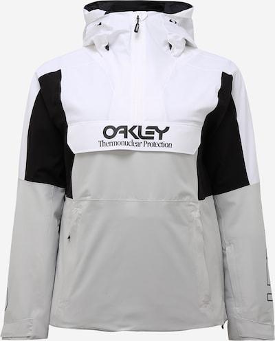 OAKLEY Chaqueta de montaña en gris / negro / blanco, Vista del producto