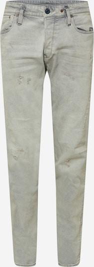G-Star RAW Jeans 'Scutar' in de kleur Grey denim: Vooraanzicht