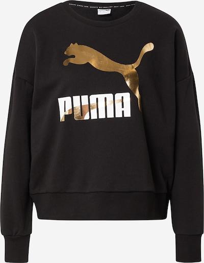 PUMA Sweat-shirt en or / noir / blanc, Vue avec produit