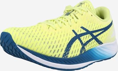 ASICS Chaussure de sport 'HYPER SPEED' en bleu outremer / jaune, Vue avec produit