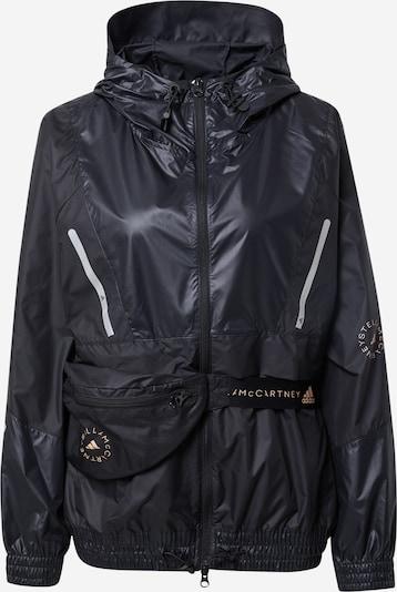 adidas by Stella McCartney Windbreaker in schwarz, Produktansicht