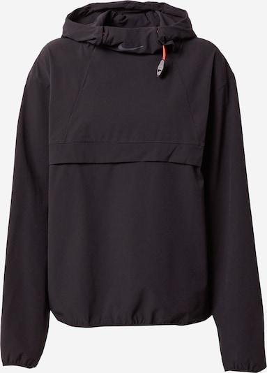 NIKE Athletic Jacket in Black, Item view