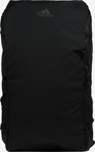 ADIDAS PERFORMANCE Sportrucksack in schwarz: Frontalansicht