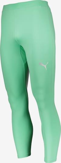 PUMA Unterwäsche in grün, Produktansicht
